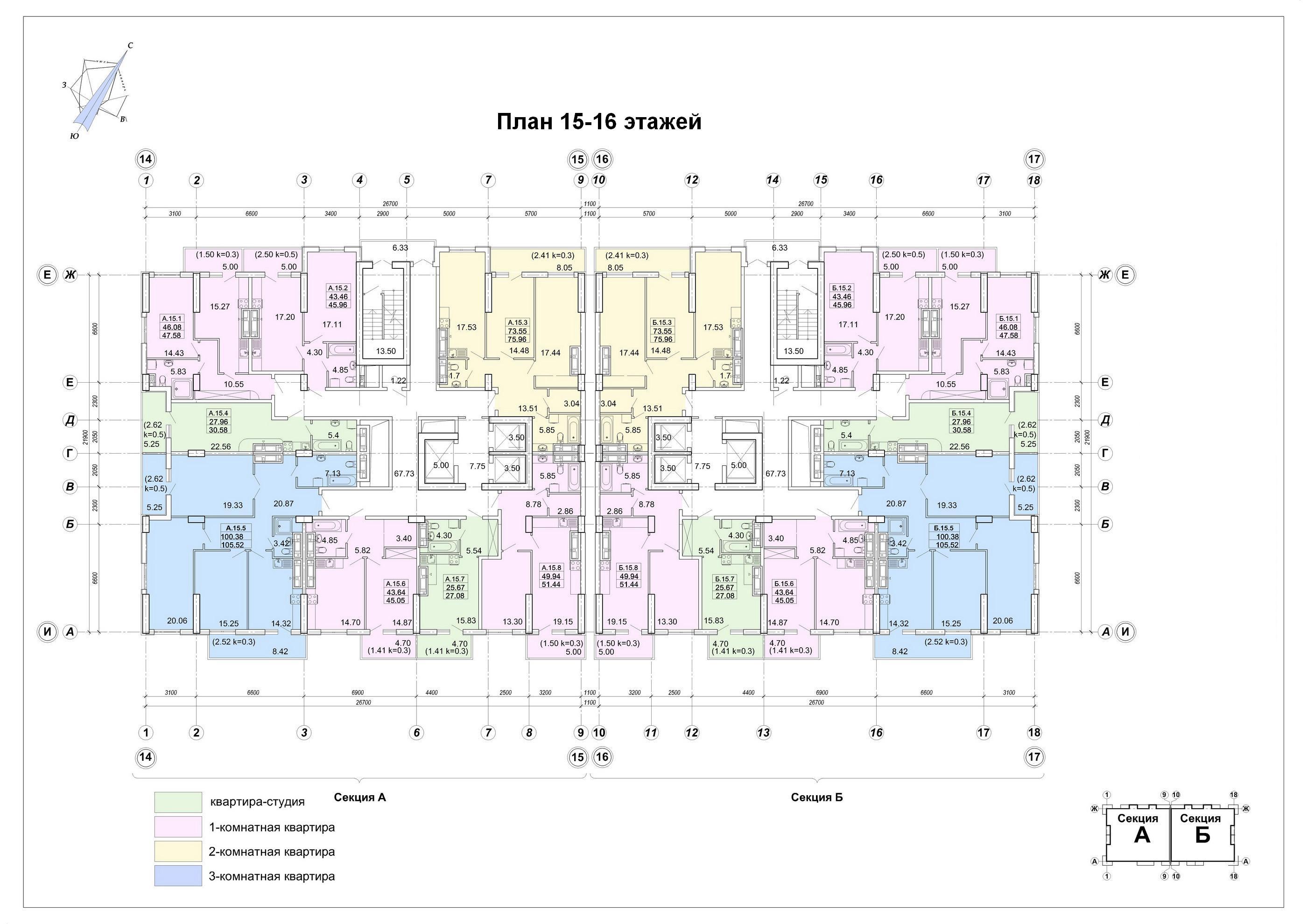 ЖК Акрополь план 15-16 этажей