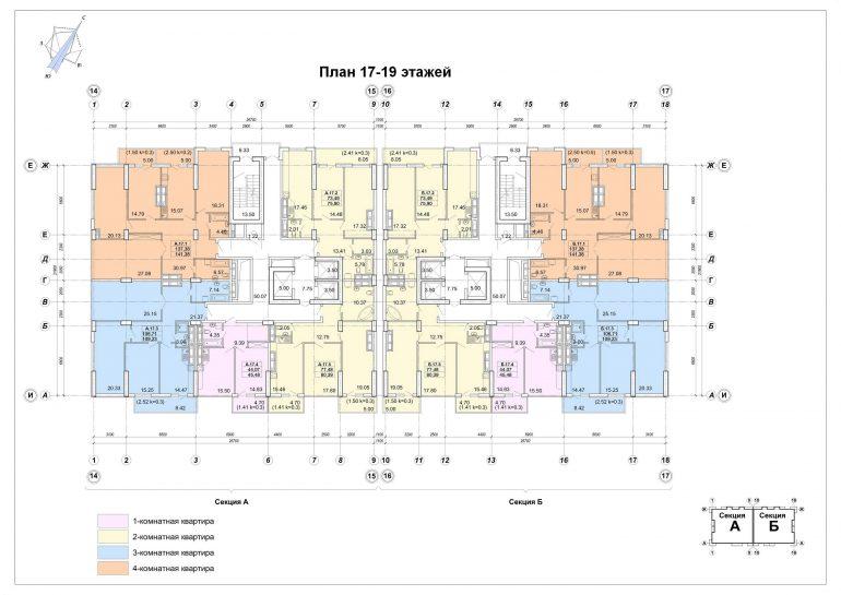 ЖК Акрополь план 17-19 этажей