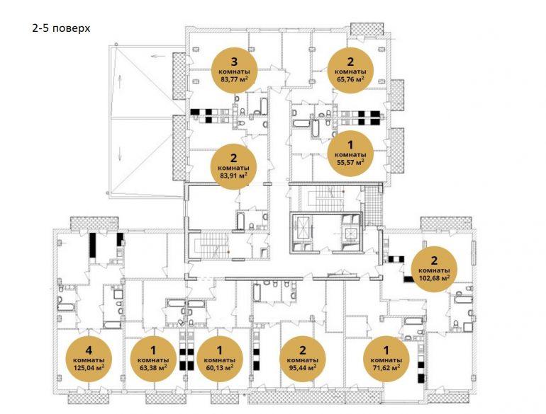 ЖК Ясная поляна 2 планировка 2-5 этажей