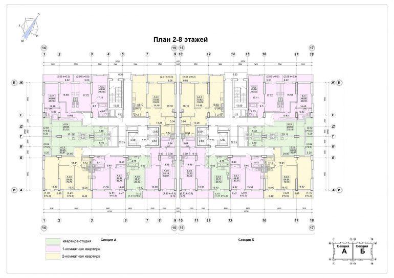 ЖК Акрополь план 2-8 этажей