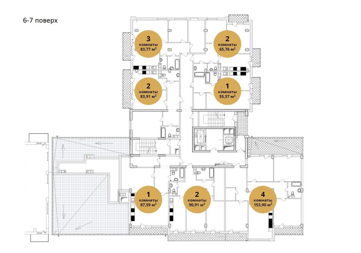 ЖК Ясная поляна 2 планировка 6-7 этажей