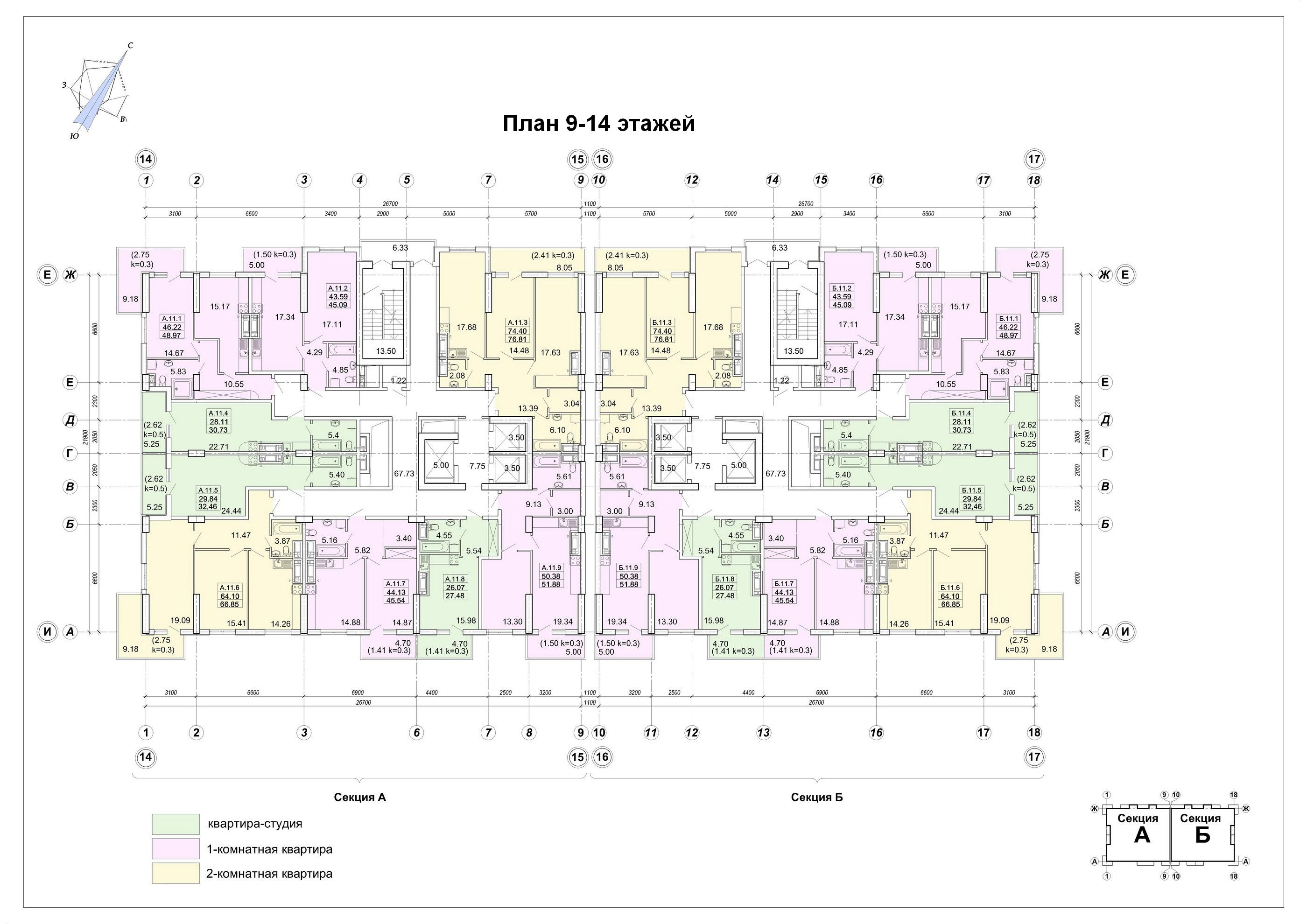 ЖК Акрополь план 9-14 этажей