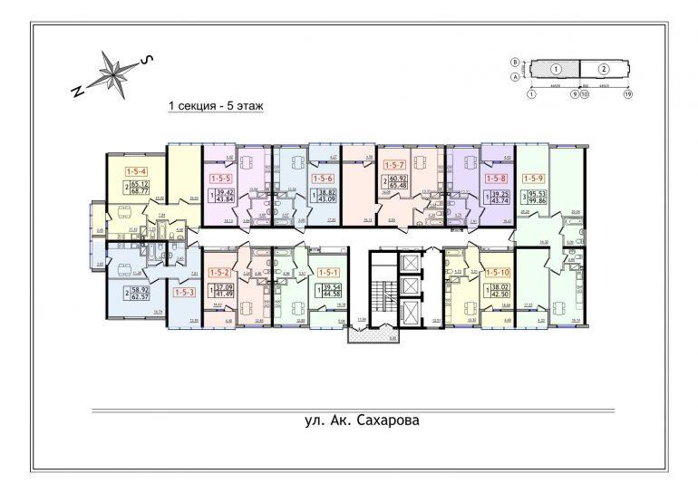 ЖК 30 Жемчужина план типового этажа