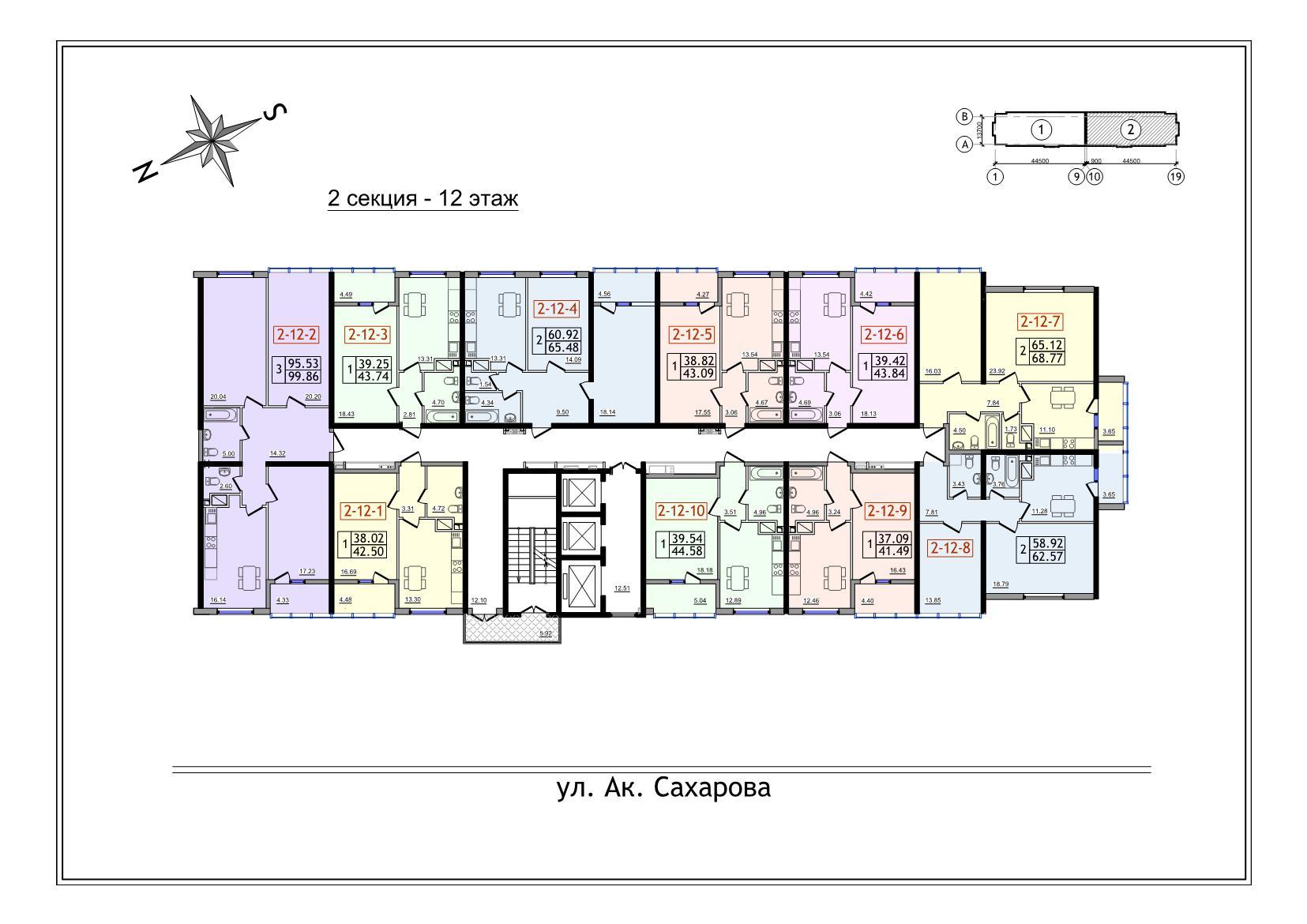 ЖК 30 Жемчужина планировка типового этажа