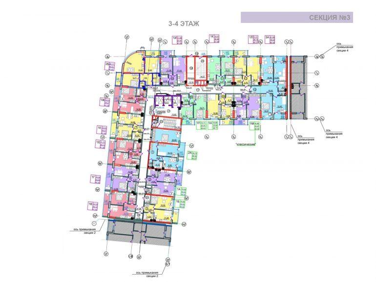 ЖК Таировские сады 3 секция 3-4 этажи