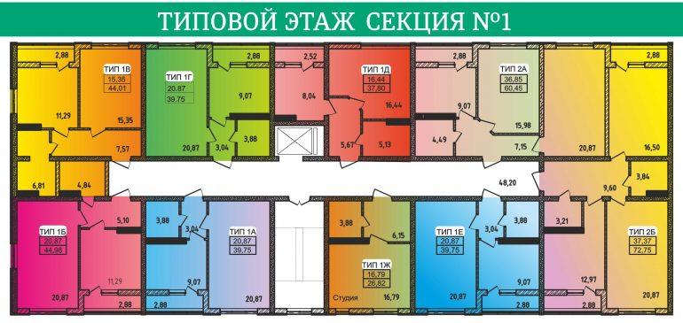 ЖК Сити Парк план типового этажа секция 1