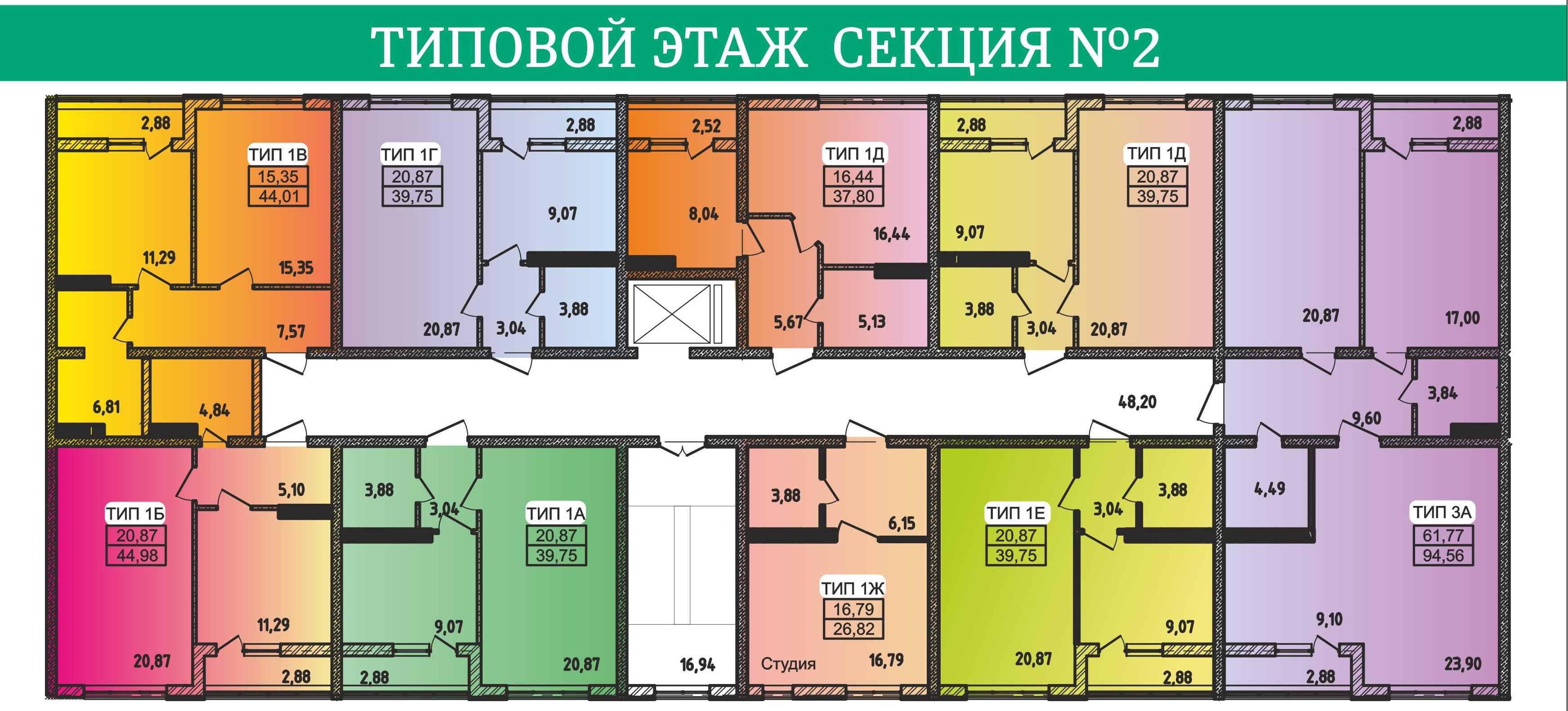 ЖК Сити Парк план типового этажа секция 2