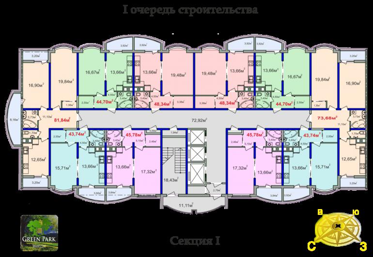 ЖК Грин Парк План типового этажа 1 очередь 1 секция