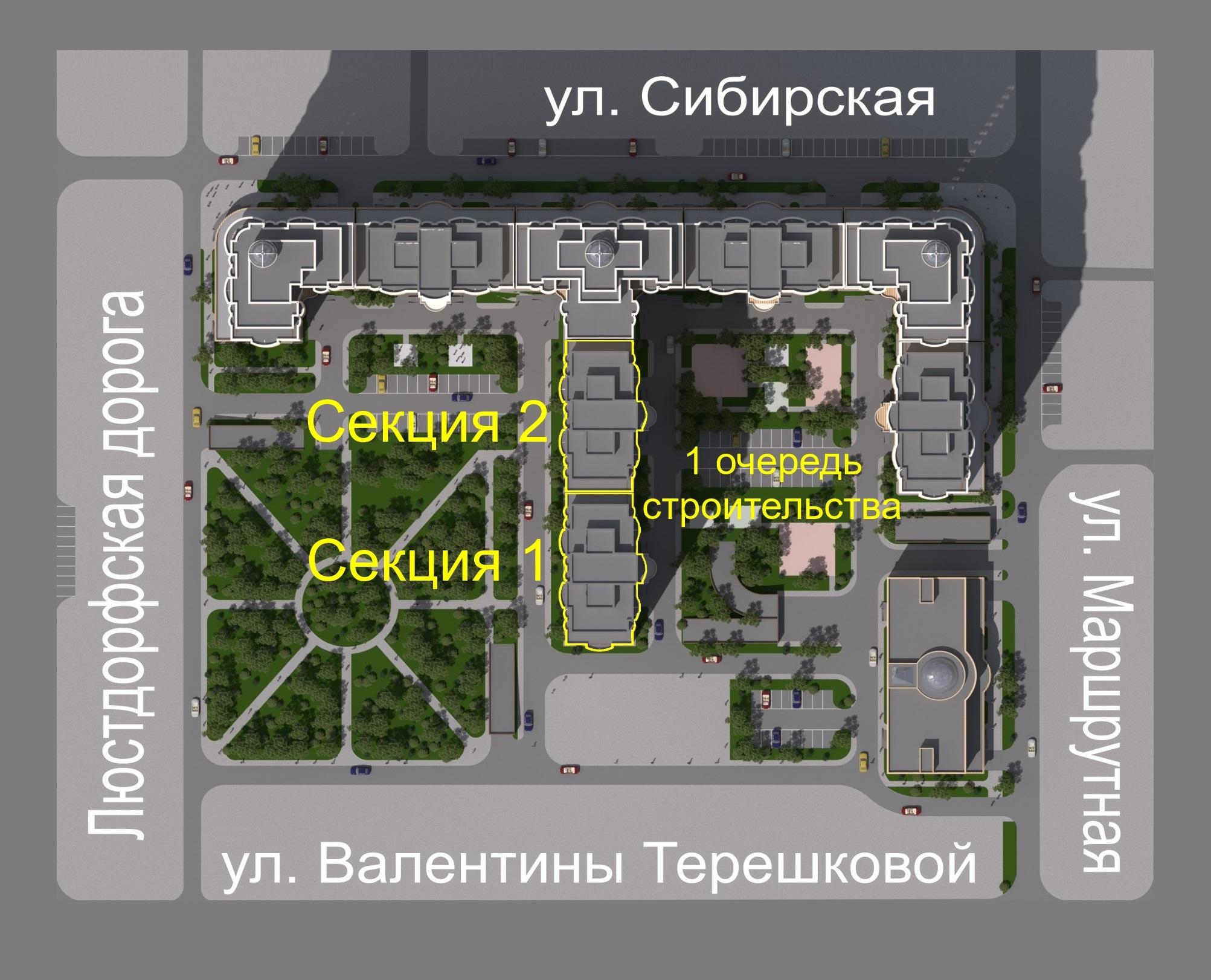 ЖК Грин Парк Новострой в Одессе план