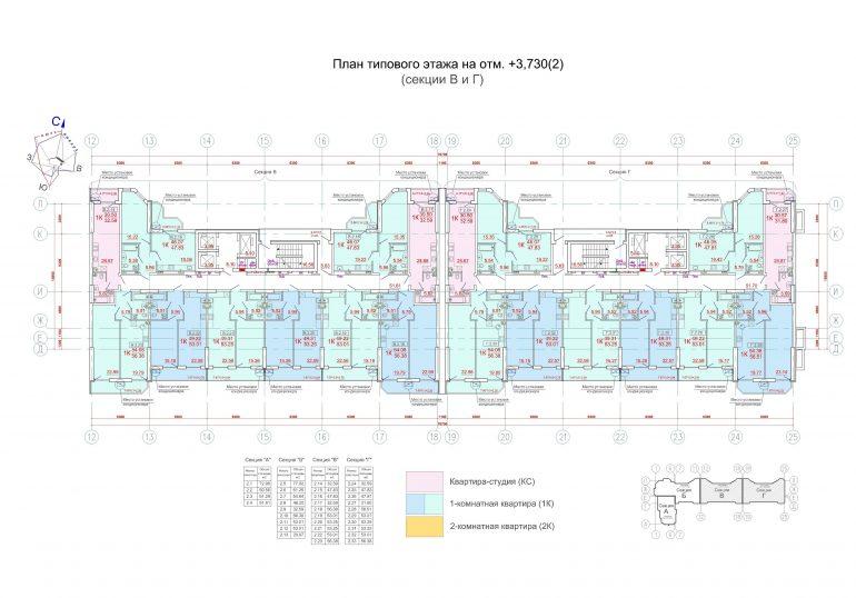 ЖК Родос Аркадия План типового этажа, секция В и Г