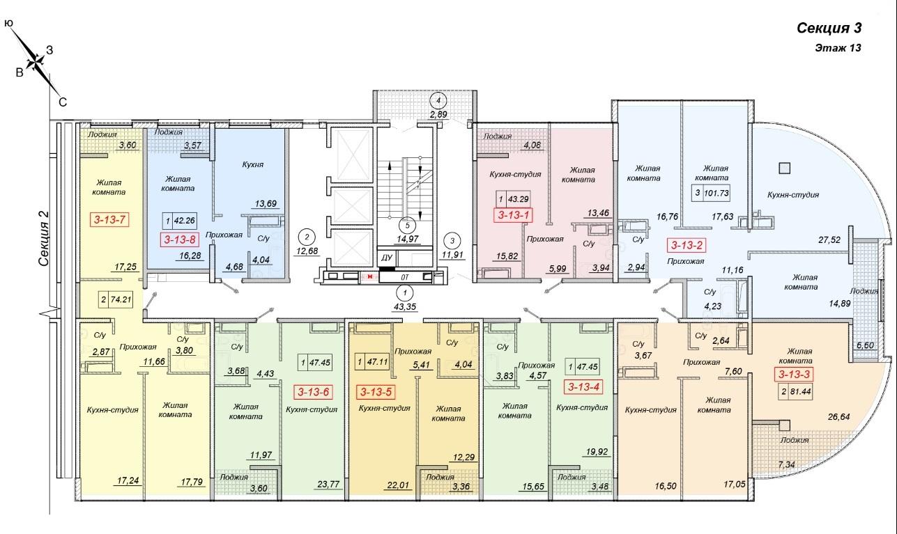 ЖК 35 Жемчужина от Кадорр. 3 секция, 13 этаж.