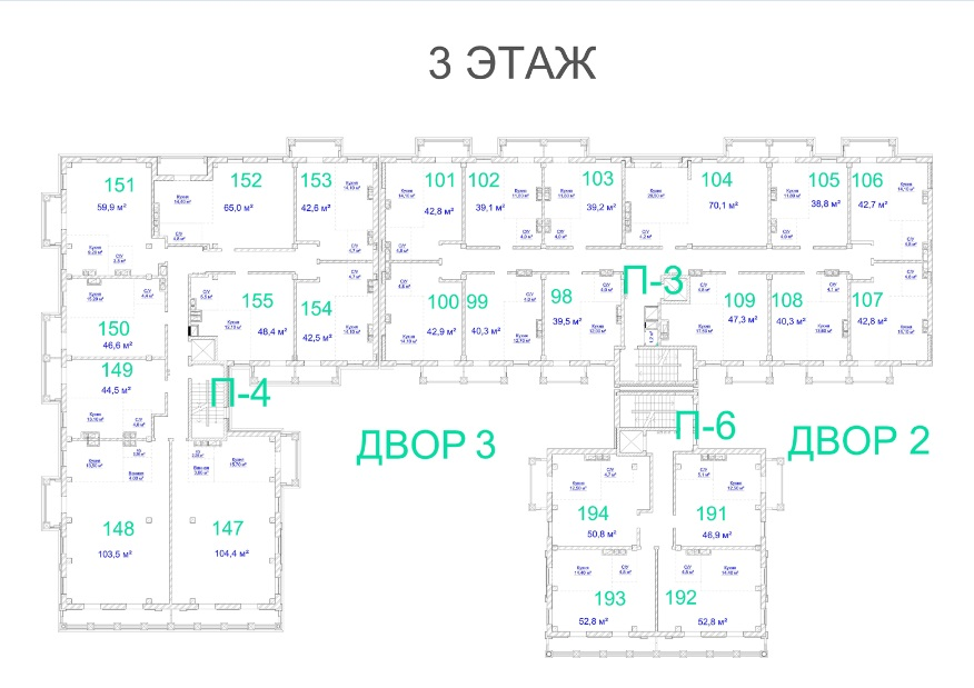 ЖК Авторский. 2 очередь. 3 этаж
