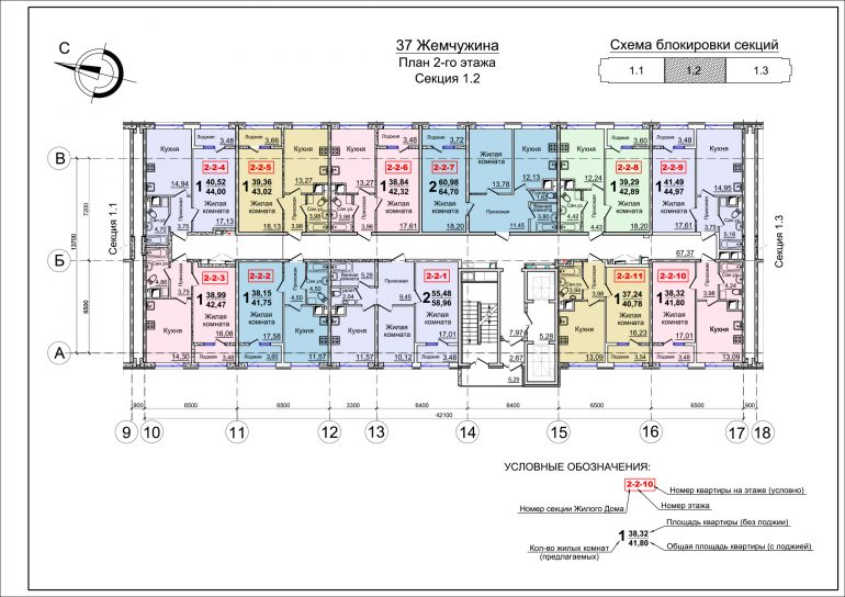 ЖК 37 Жемчужина. План этажа во 2-й секции