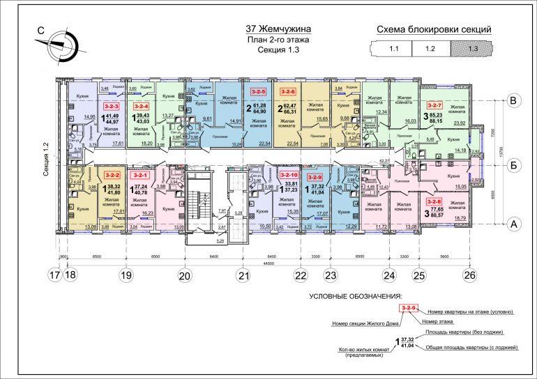 ЖК 37 Жемчужина. План этажа в 3-й секции