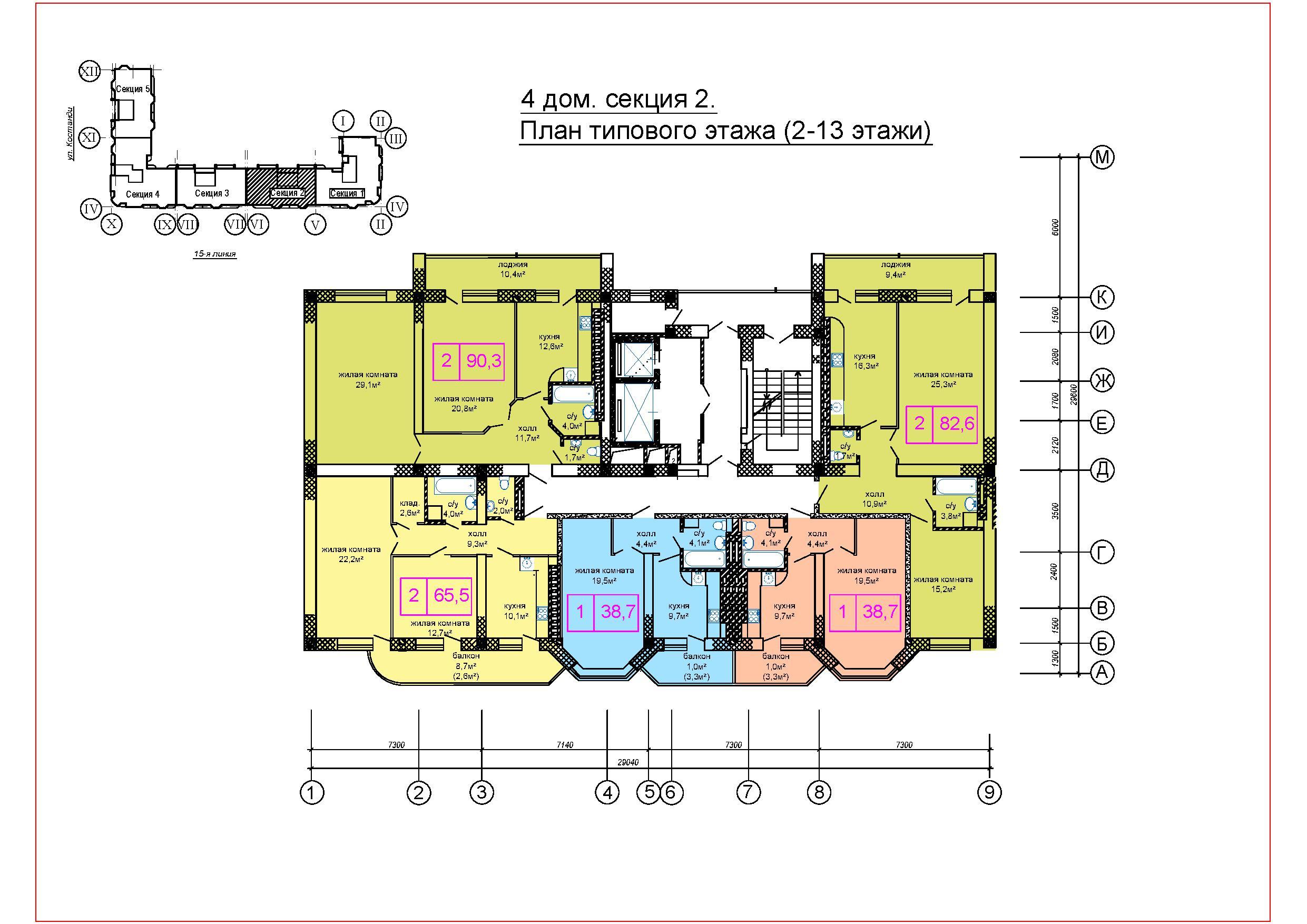 ЖК Вернисаж. 4 дом, секция 2