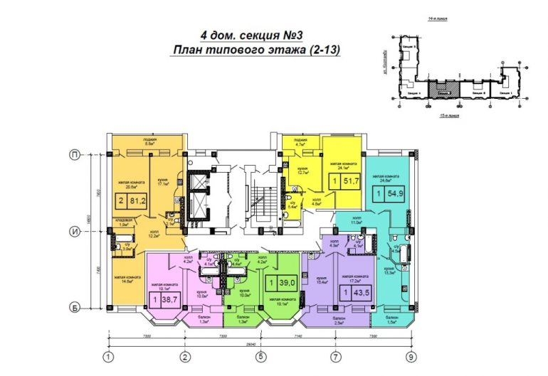 ЖК Вернисаж. 4 дом, секция 3