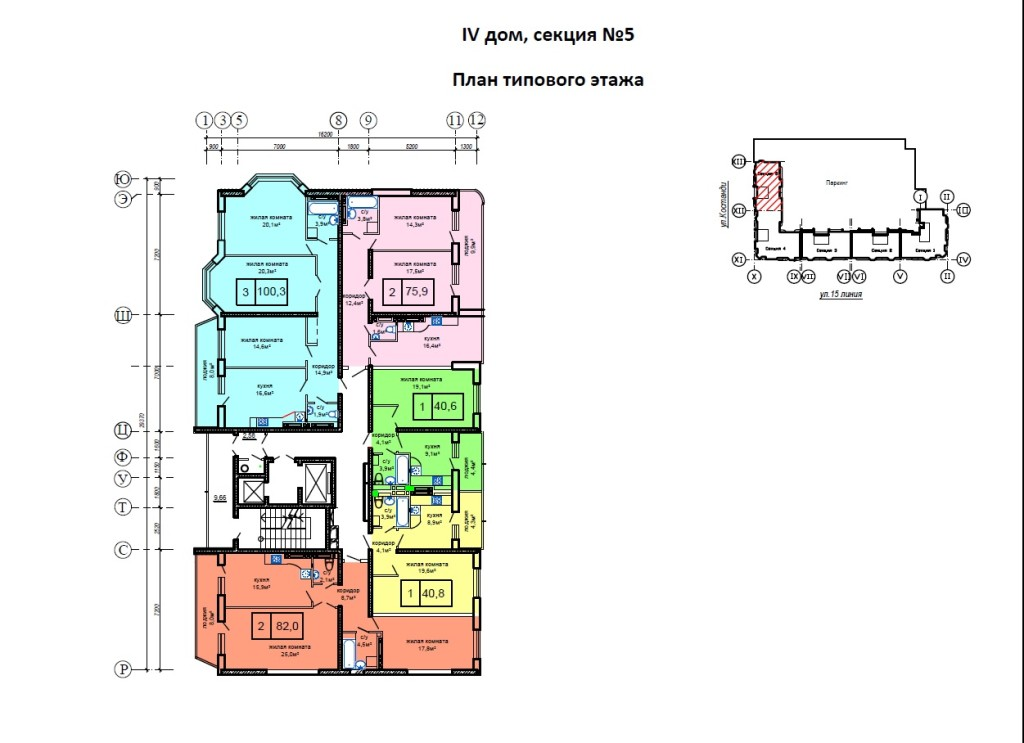 ЖК Вернисаж. 4 дом, секция 5