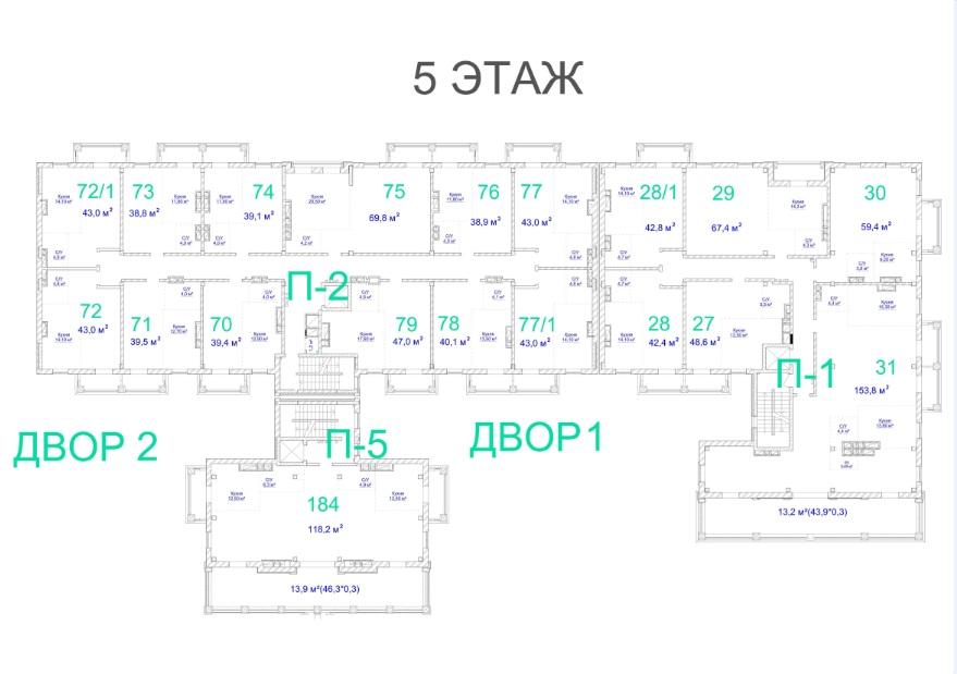 ЖК Авторский. 3 очередь. 5 этаж