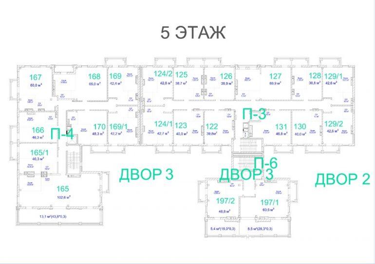 ЖК Авторский. 2 очередь. 5 этаж