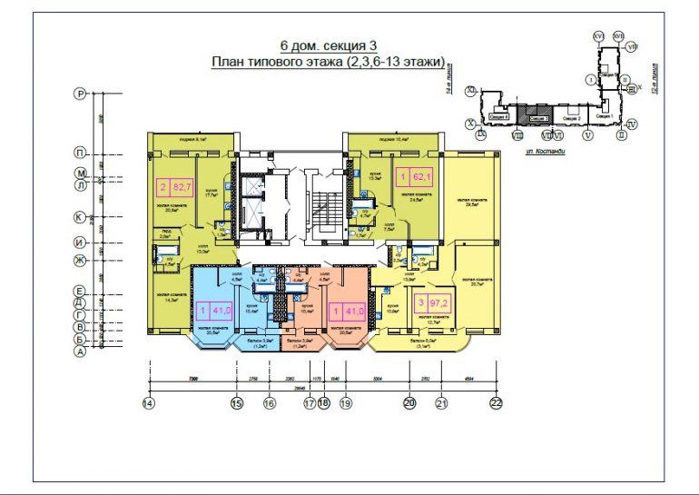 ЖК Вернисаж. 6 дом, секция 3