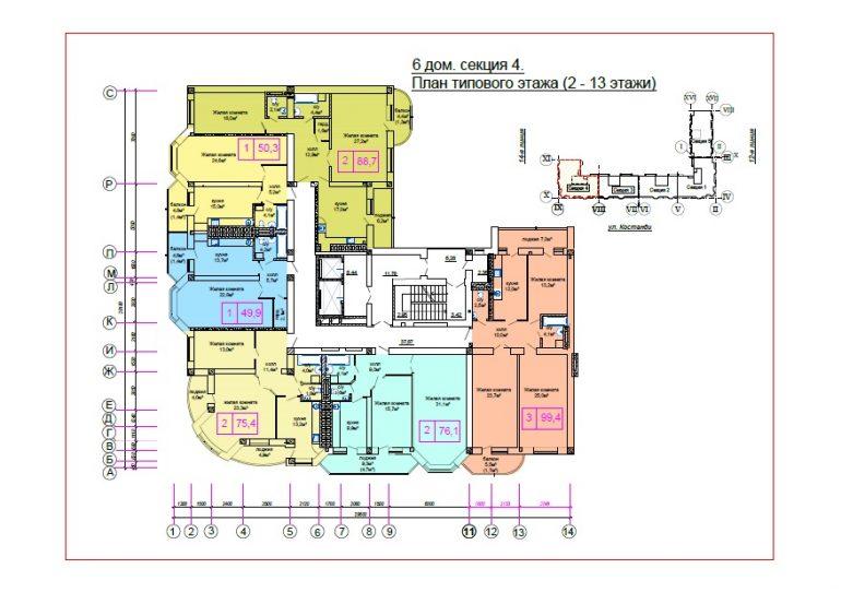 ЖК Вернисаж. 6 дом, секция 4