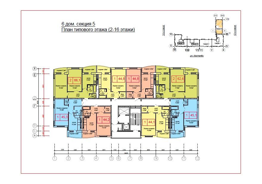 ЖК Вернисаж. 6 дом, секция 5