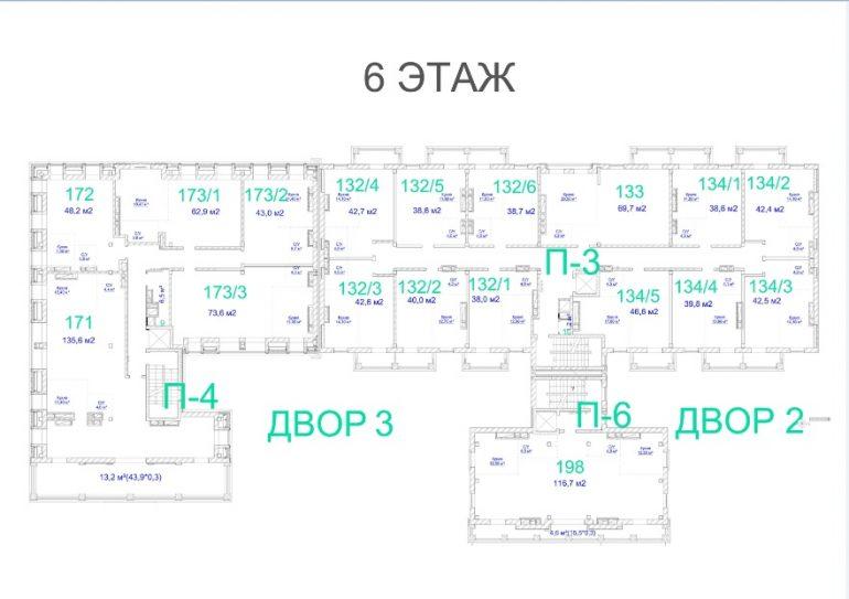 ЖК Авторский. 2 очередь. 6 этаж