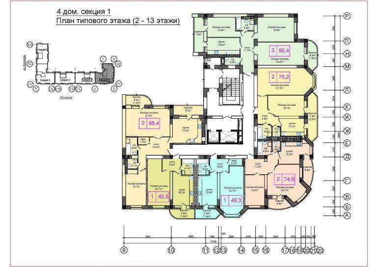 ЖК Вернисаж. 4 дом, секция 1
