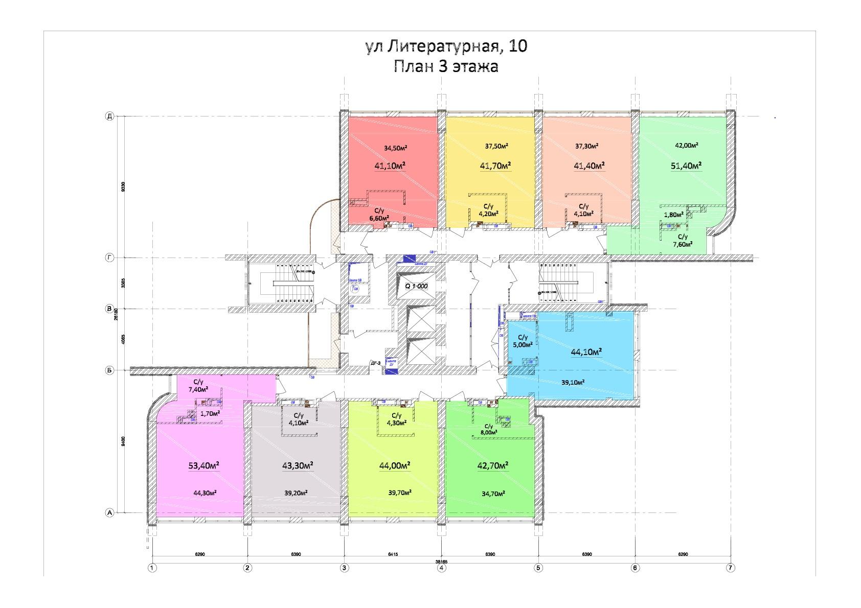 ЖК Орион План 3 этажа