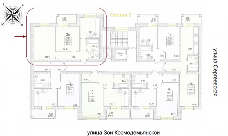 ЖК Парк Совиньон 2 секция Двухкомнатная Площадь 54,74 кв.м Расположение на этаже