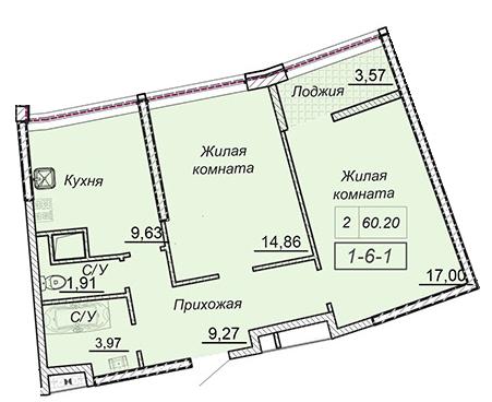 Двухкомнатная - 43 Жемчужина (Сорок третья)$59798Площадь:59,5m²