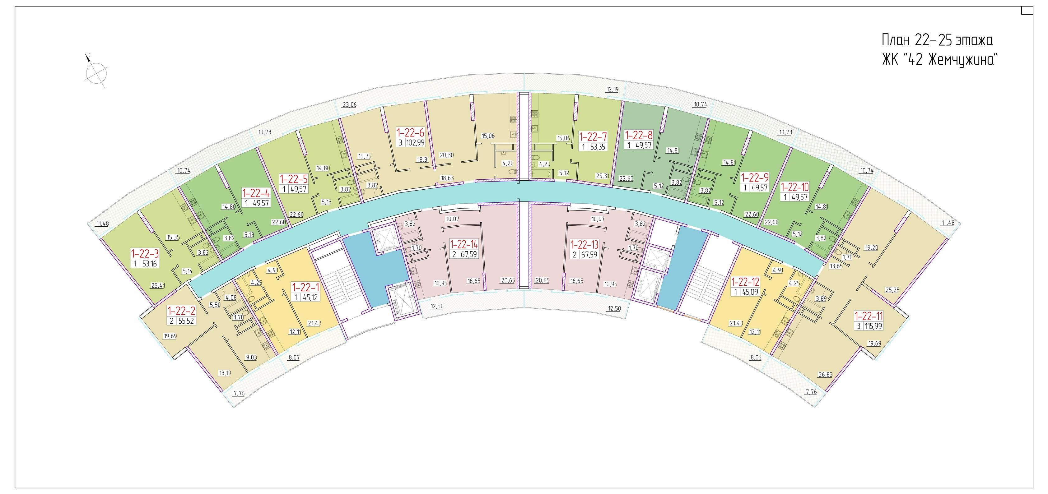 ЖК 42 Жемчужина План 22-25 этажа