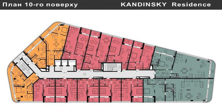 ЖК Кандинский План 10-го этажа