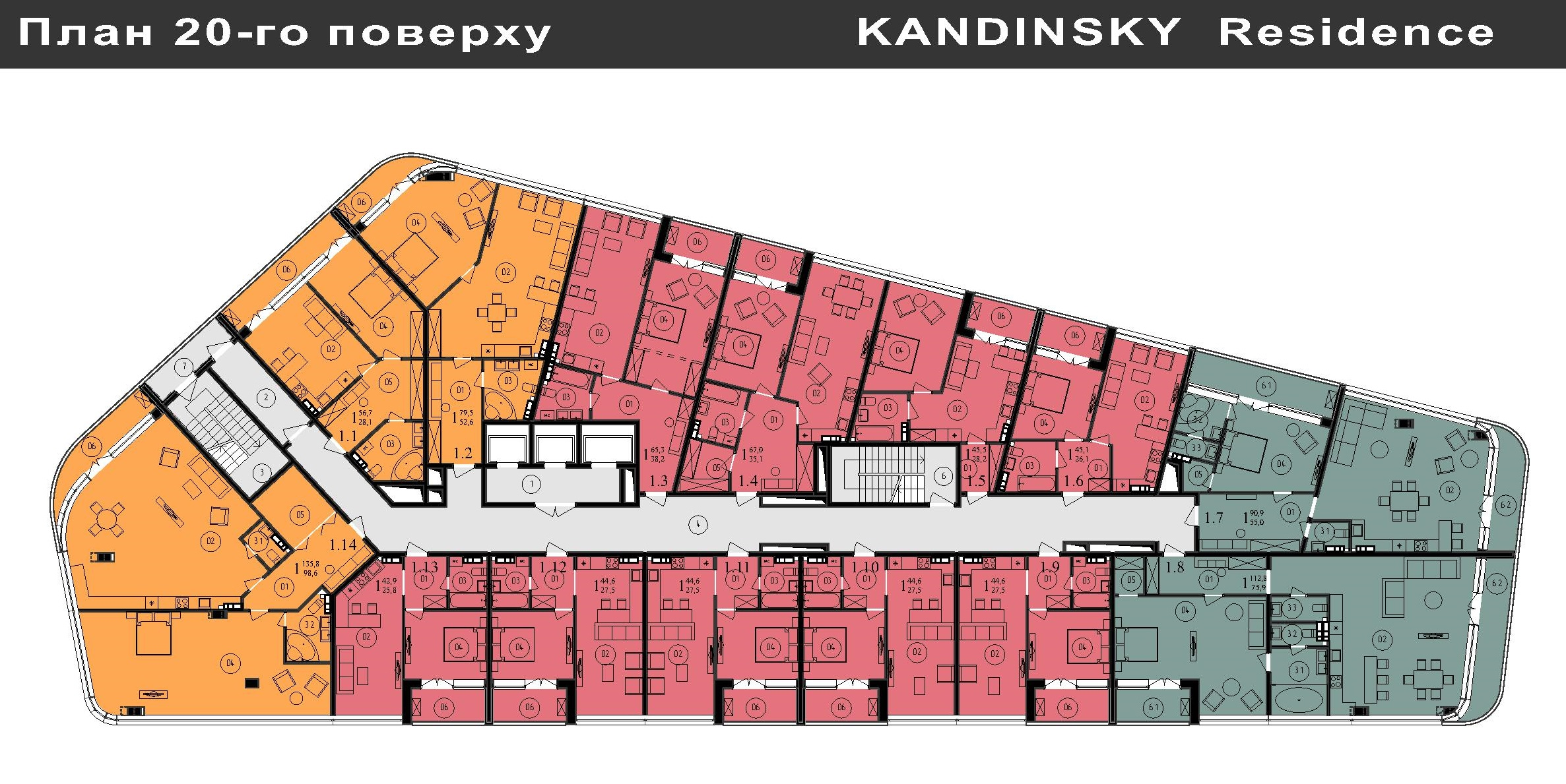 ЖК Кандинский План 20-го этажа