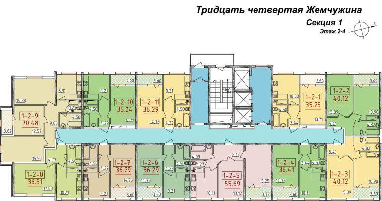 34 Жемчужина Планировка этажа Секция 1 Этаж 2-4