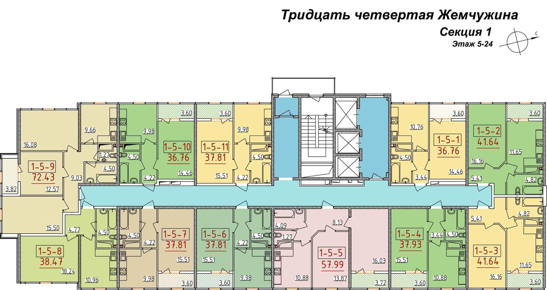 34 Жемчужина Планировка этажа Секция 1 Этаж 5-24