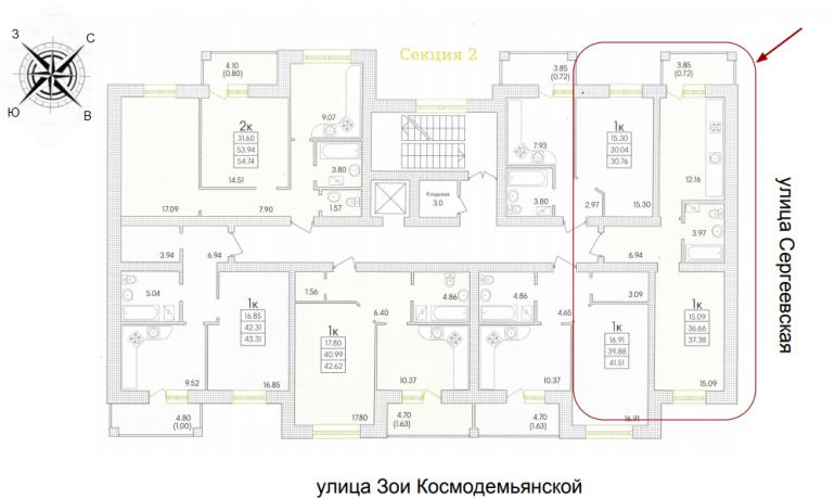 ЖК Парк Совиньон 2 секция Однокомнатная Площадь 38,62 кв.м Расположение на этаже