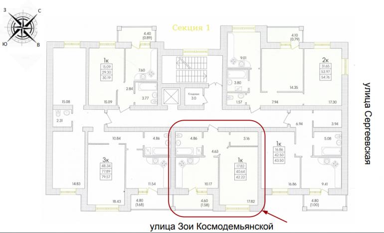 ЖК Парк Совиньон 1 секция Однокомнатная Площадь 44,02 кв.м Расположение на этаже
