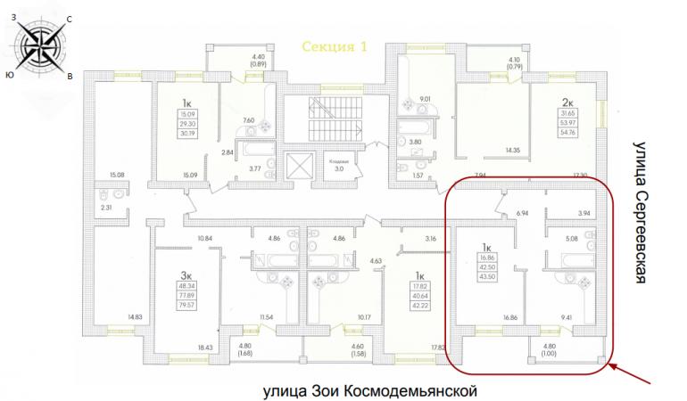 ЖК Парк Совиньон 1 секция Однокомнатная Площадь 44,75 кв.м Расположение на этаже