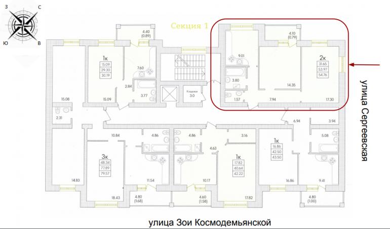 ЖК Парк Совиньон 1 секция Двухкомнатная Площадь 56,31 кв.м Расположение на этаже