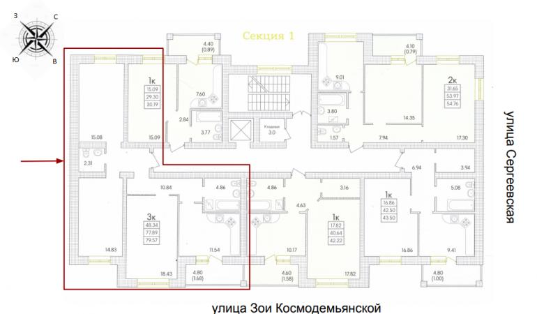 ЖК Парк Совиньон 1 секция Трехкомнатная Площадь 79,57 кв.м Расположение на этаже