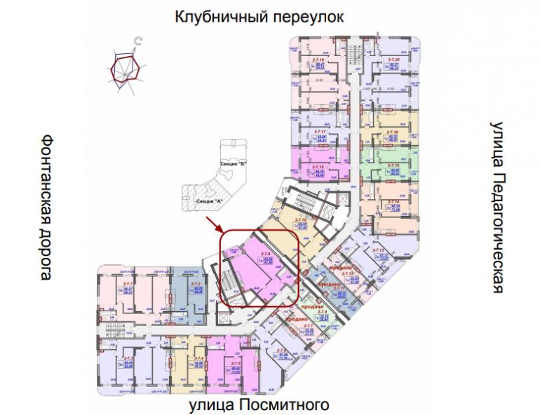 68,1 ЖК Милос Однокомнатная Площадь Расположение на этаже