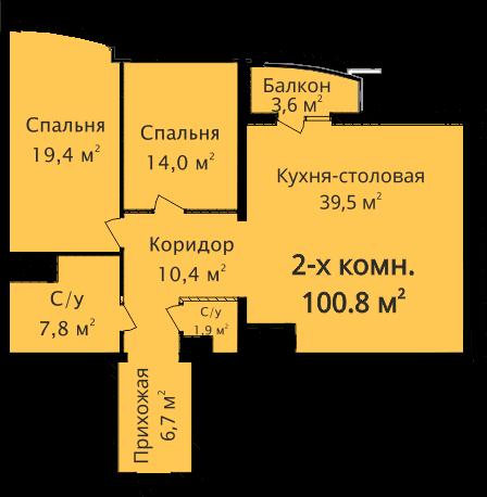 ЖК Четыре сезона 3 секция Двухкомнатная Площадь 100,8 кв.м Планировка 2