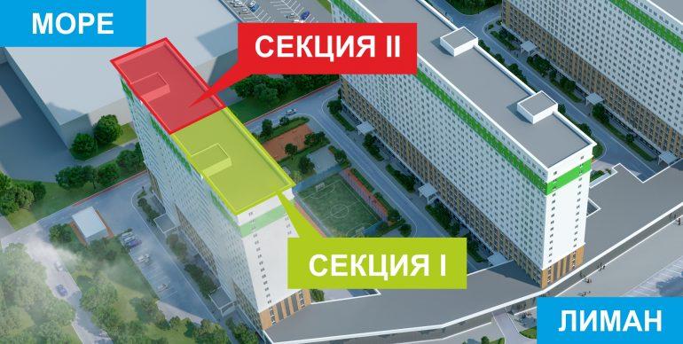 ЖК Лузановский парк