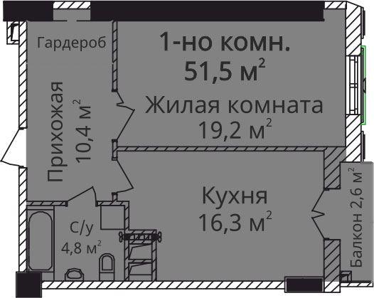 Однокомнатная - ЖК Бельэтаж Дом на БелинскогоПроданаПлощадь:53,3m²