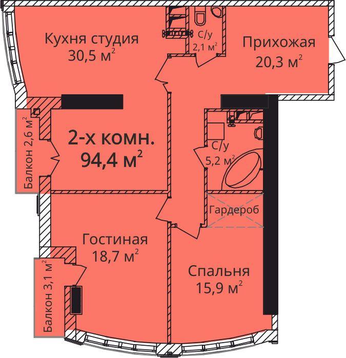 Двухкомнатная - ЖК Бельэтаж Дом на БелинскогоПроданаПлощадь:93,9m²