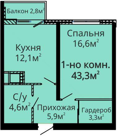ЖК Альтаир-2 Секция 4 Однокомнатная Площадь 42,9 кв.м Планировка