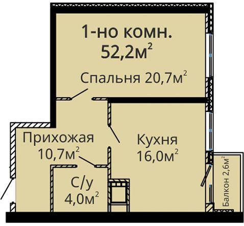 ЖК Альтаир-2 Секция 4 Однокомнатная Площадь 52,2 кв.м Планировка
