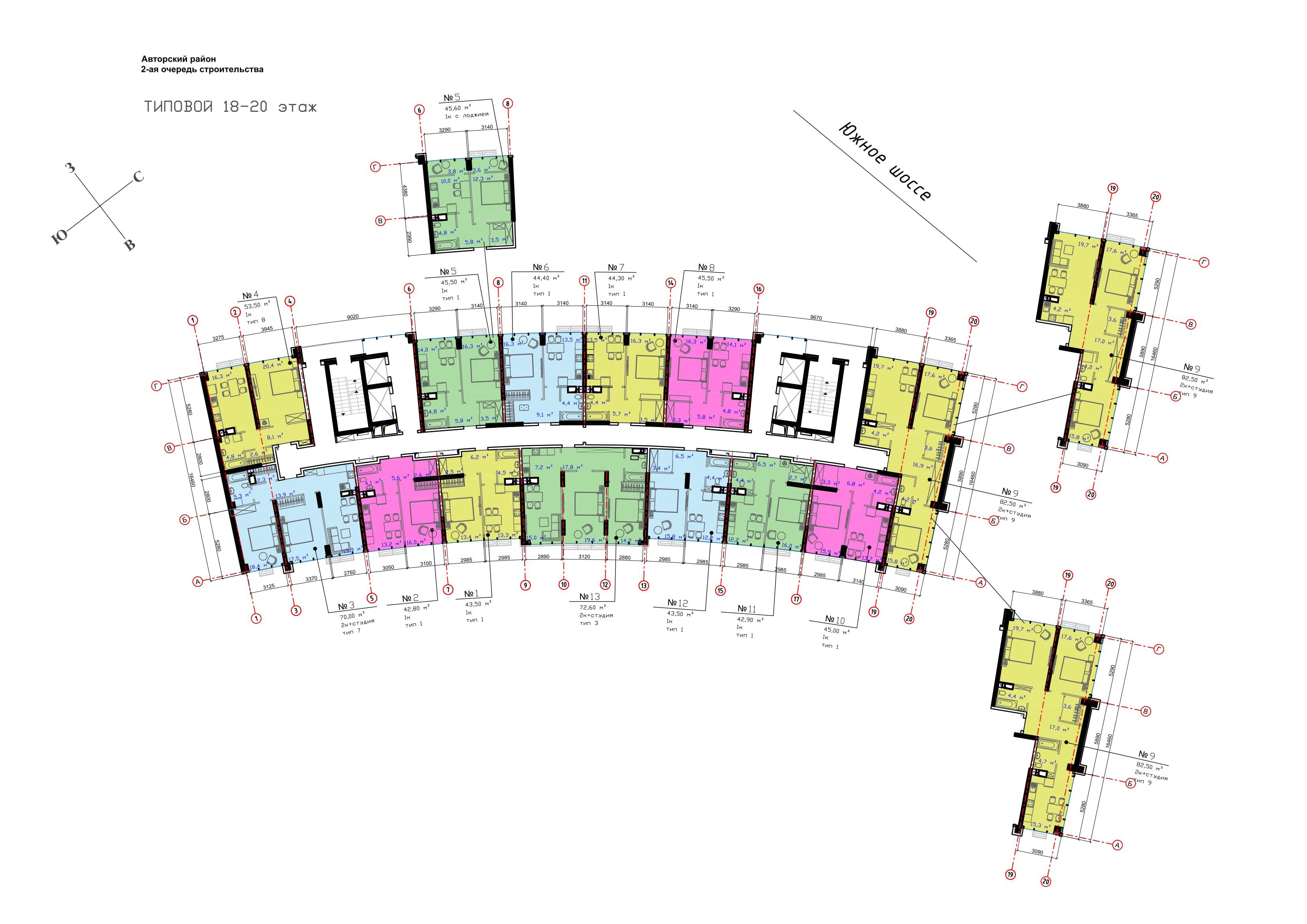 ЖК Авторский район Планировка 18-20 этажа