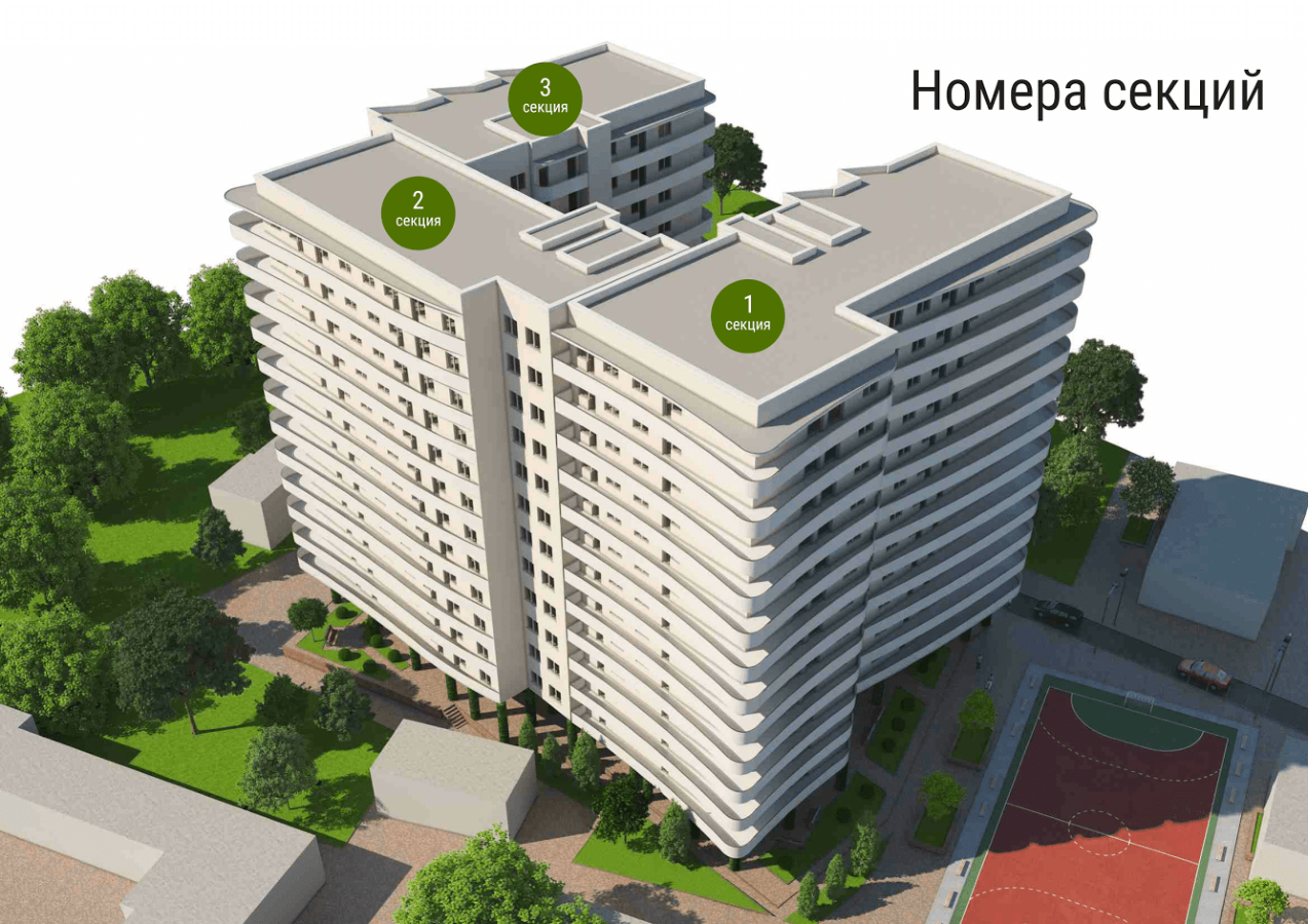 ЖК Сады Семирамиды СК Фамильный дом Визуализация 4